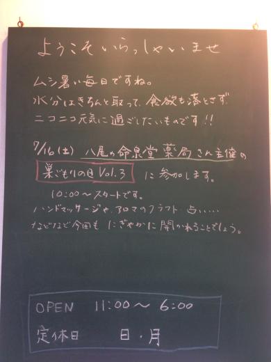 d0244989_18524336.jpg