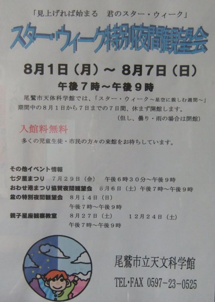 d0154403_18423521.jpg