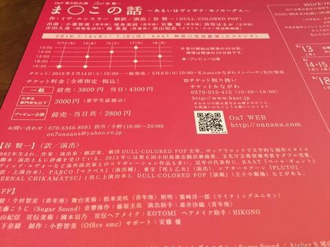 f0064203_9114370.jpg