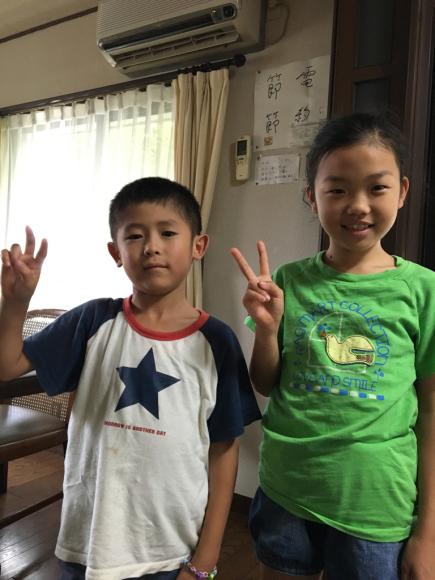 従弟妹と_e0061304_14325536.jpg