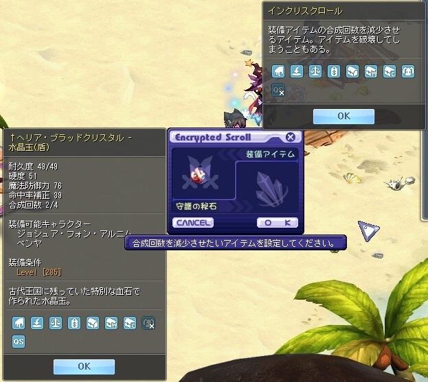 a0329207_00332250.jpg