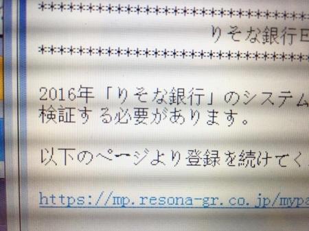 スパムメール おもしろいwww_f0180307_18372730.jpg