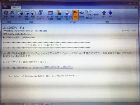 スパムメール おもしろいwww_f0180307_18373524.jpg
