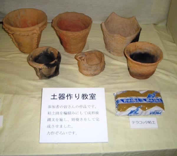 町の'小さな博物館'のあゆみ 寒川町文化財学習センター_d0240916_16503738.jpg