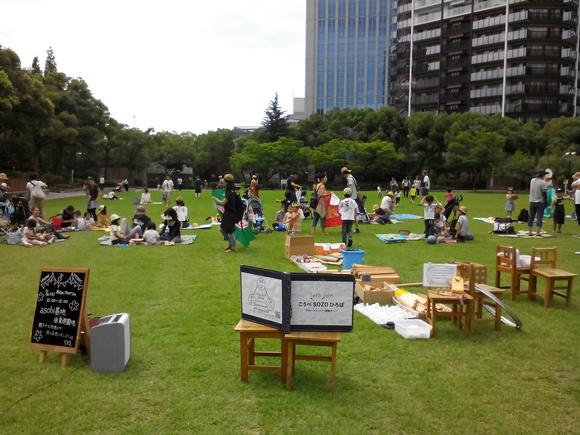アーバンピクニックでコラボ☆ asobi基地✖SOZOひろば_b0215321_22365372.jpg