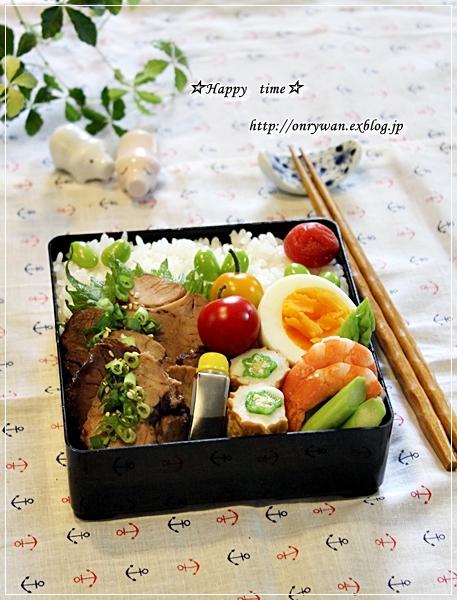 チャーシュー弁当と冷やし中華♪_f0348032_17224198.jpg