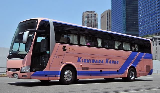 岸和田観光バス~エアロクイーン_a0164734_211852100.jpg