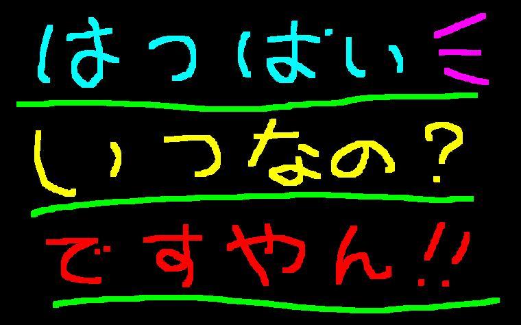 f0056935_2034260.jpg