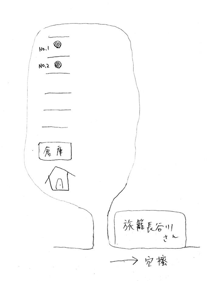 d0210537_14434848.jpg