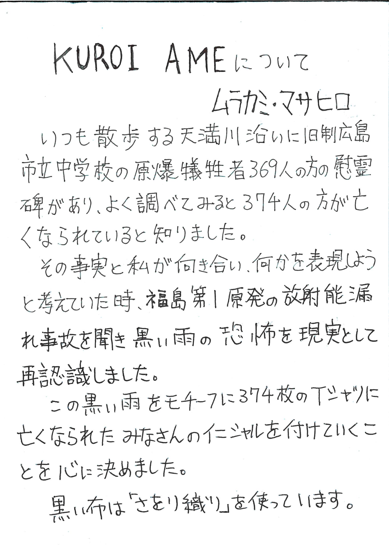 b0169541_1744816.jpg
