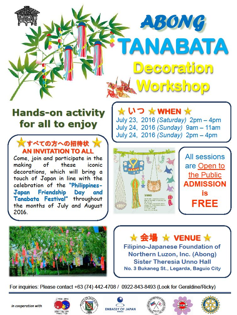 2016 PHILIPPINE--JAPAN FRIENDSHIP /  TANABATA   Event schedule_a0109542_119151.jpg