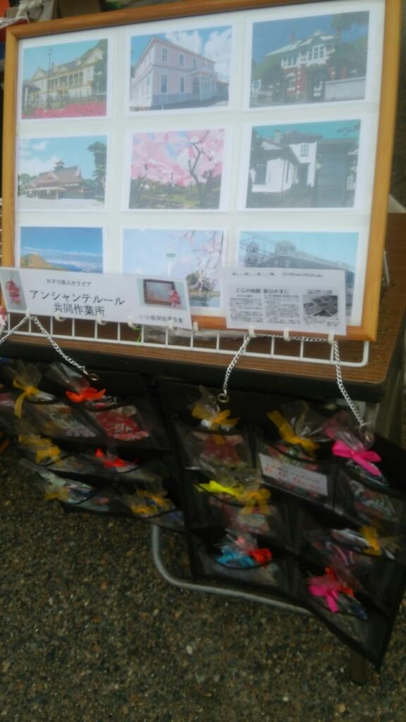 函館野外劇、間もなく開場_b0106766_18060260.jpg