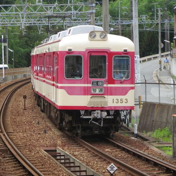 三田と粟生から僕らのために来たぞわれらの神戸電鉄_c0001670_22041468.jpg