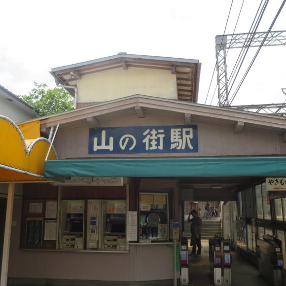 三田と粟生から僕らのために来たぞわれらの神戸電鉄_c0001670_22042438.jpg