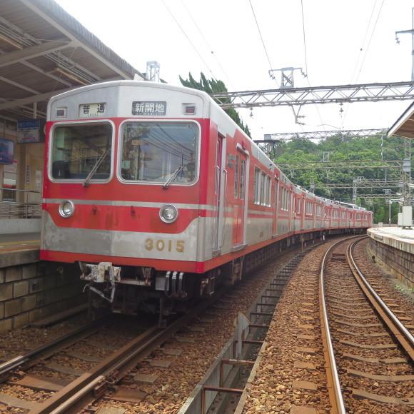 三田と粟生から僕らのために来たぞわれらの神戸電鉄_c0001670_22045125.jpg