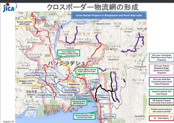 バングラデシュ・ダッカ人質テロ事件(日本人7人死亡)の日本では伝えられない真相_e0069900_10510584.jpg