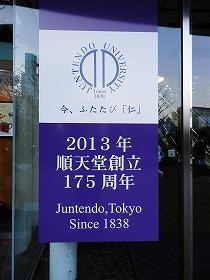 御茶ノ水定火消屋敷(定火消屋敷⑦ 江戸の大変)_c0187004_21373586.jpg