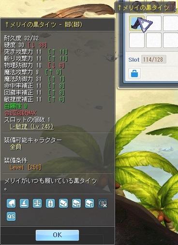 a0329207_16393848.jpg