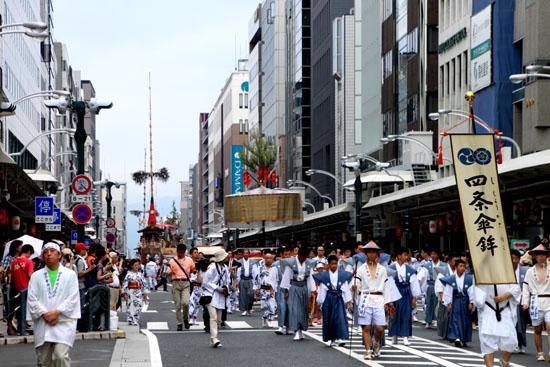 祇園祭 山鉾巡行_e0048413_1721399.jpg