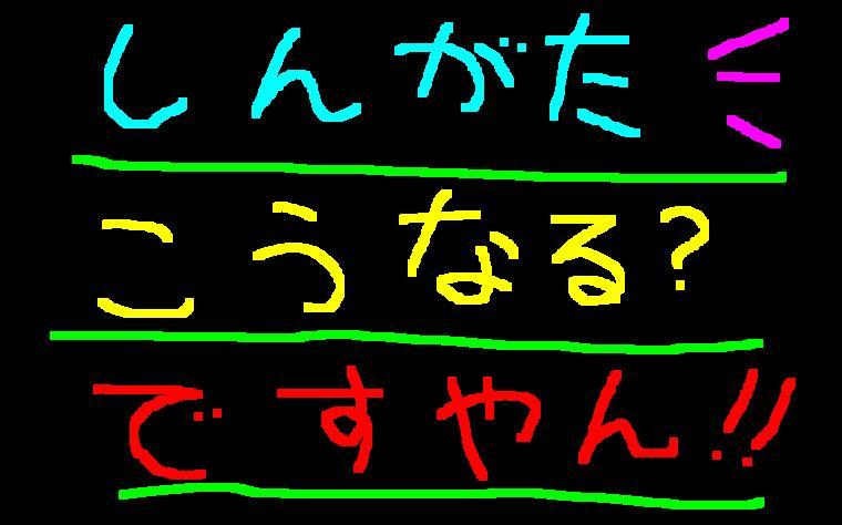 f0056935_1443332.jpg