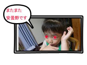 ★ピカさんが来た~1♪_c0343936_2118629.jpg