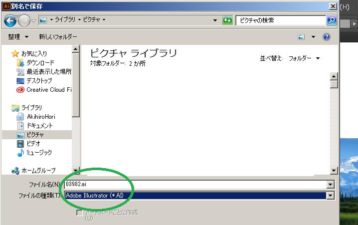 .PCG.PDFを.AIに変換_f0182936_0503859.png