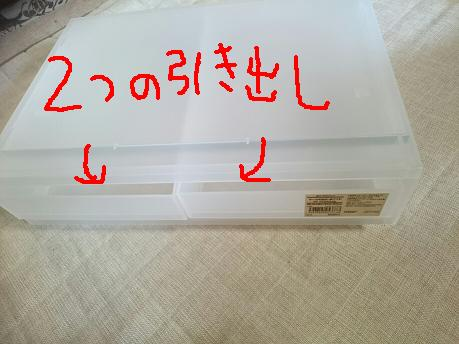 f0128146_1342111.jpg