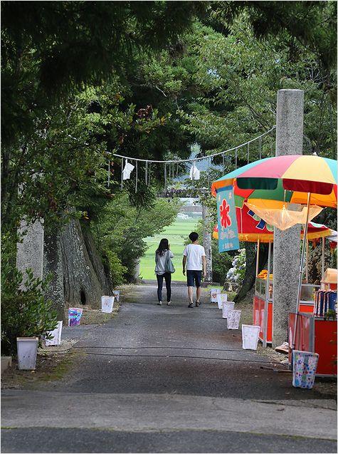 郡神社の火祭り_a0256349_1251235.jpg