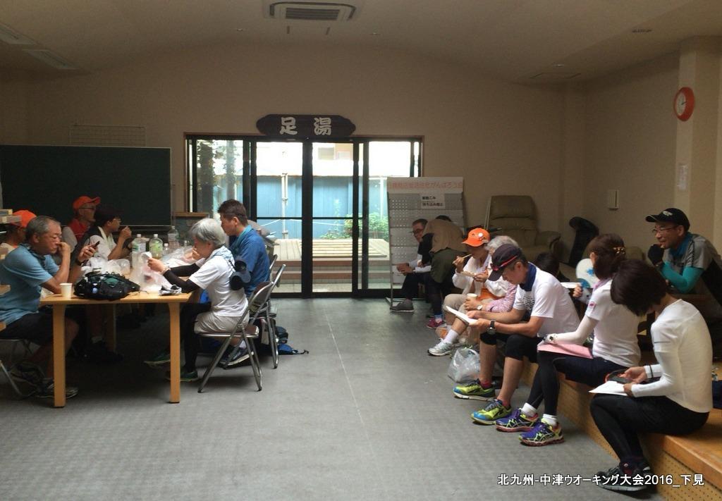 北九州ー中津ウオーキング大会2016_下見ウオーク_b0220064_15321962.jpg