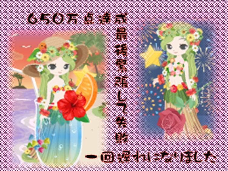f0214467_6365510.jpg