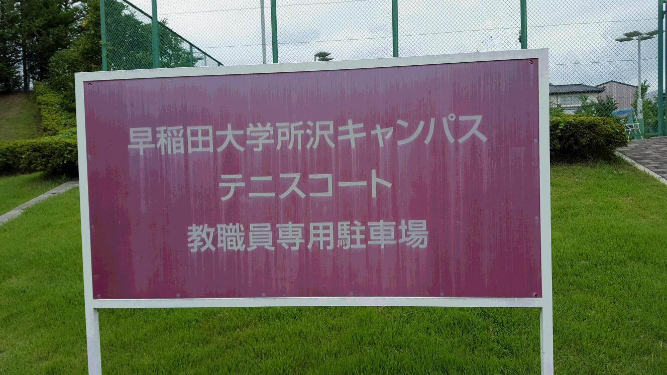 体育の授業_c0160277_0153562.jpg