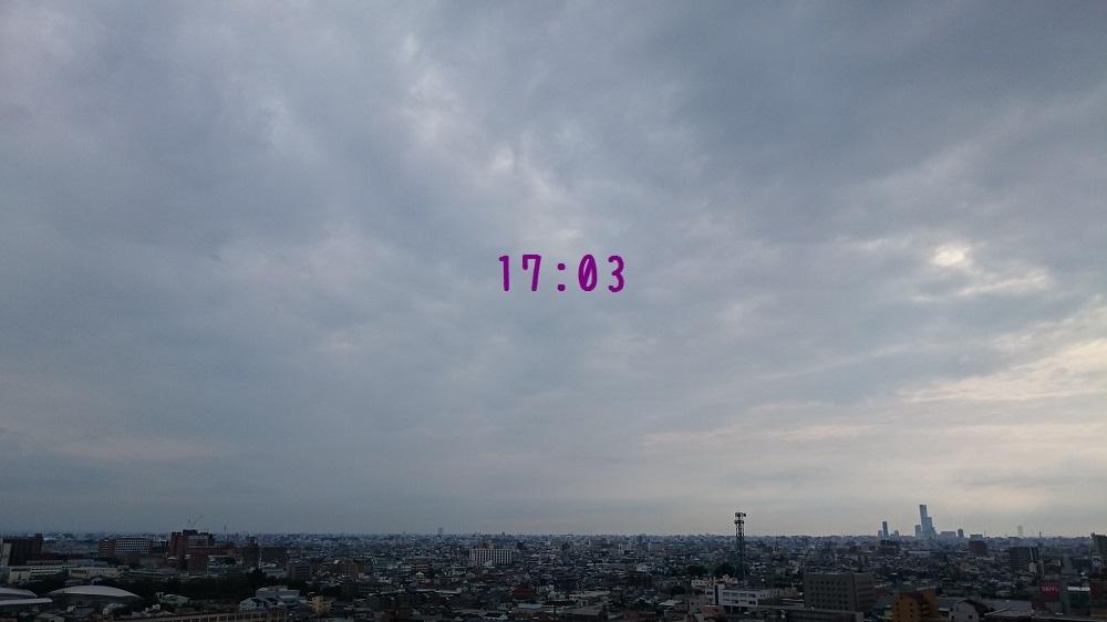 c0363378_17085662.jpg