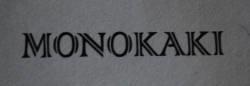満寿屋 MONOKAKI_e0200879_12493336.png