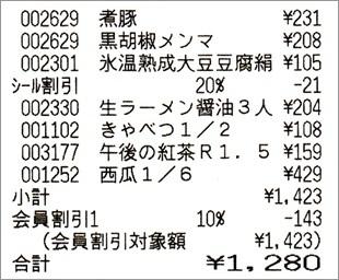 b0260581_16502402.jpg