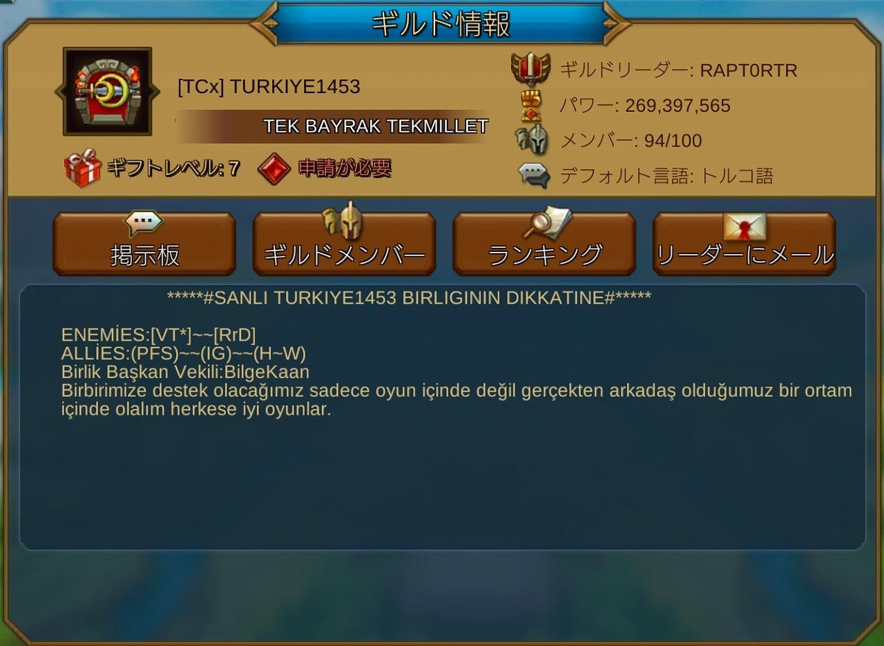 f0366684_09384980.jpg