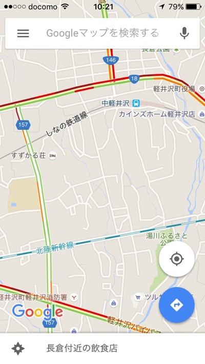 お出かけ前に渋滞情報_d0133485_1036418.jpg