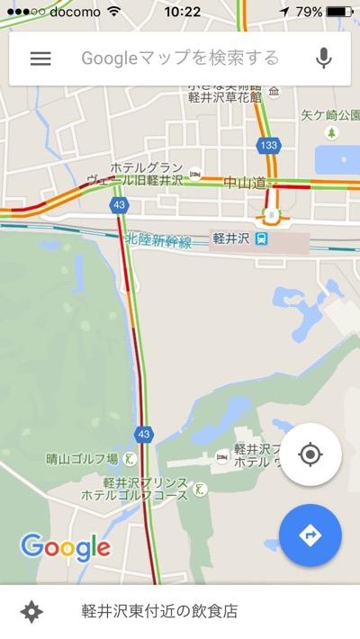 お出かけ前に渋滞情報_d0133485_10365738.jpg