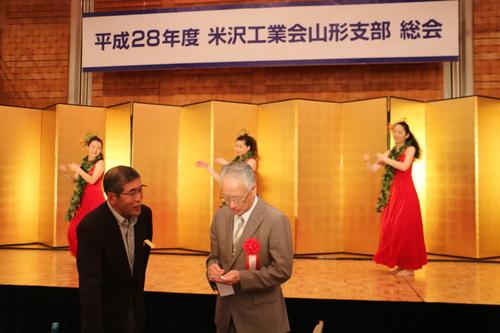 平成28年度米沢工業会山形支部懇親会・2_c0075701_1832496.jpg