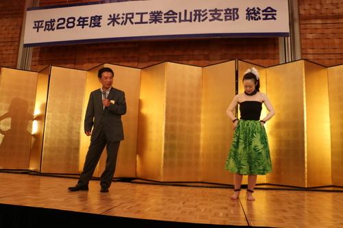 平成28年度米沢工業会山形支部懇親会・2_c0075701_1833870.jpg