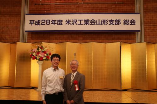 平成28年度米沢工業会山形支部懇親会・8_c0075701_18493415.jpg
