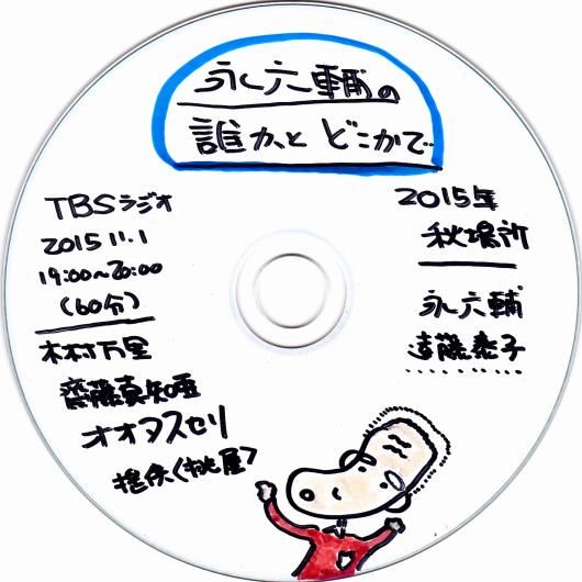 b0068302_09013822.jpg