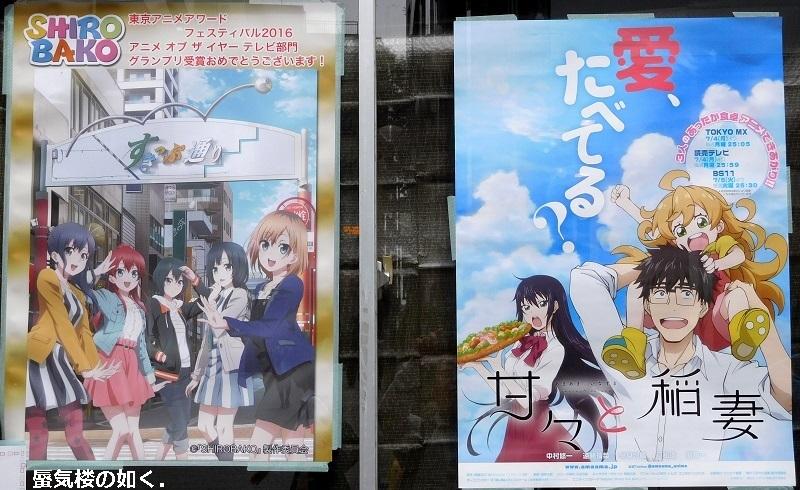 「甘々と稲妻」舞台探訪001 主要舞台は武蔵境、これからの展開が楽しみ(第01話)_e0304702_07222627.jpg