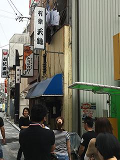 浜松KJホール_a0180303_039368.jpg