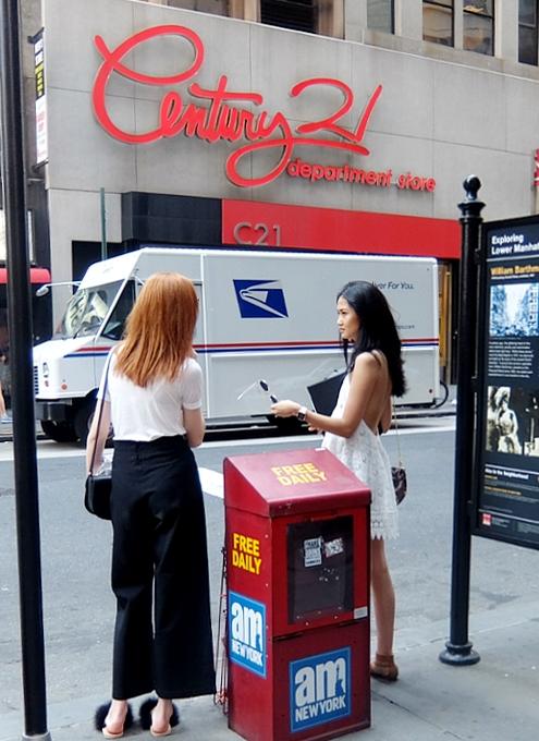 ロウアーマンハッタンでパブリック・アート巡りお散歩(その2)_b0007805_22253436.jpg