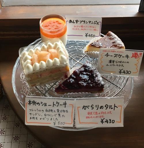 本日のお菓子7/18_d0154707_1417829.jpg