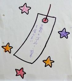 【7月の園芸療法】生け花&観葉植物_d0163307_16023740.jpg