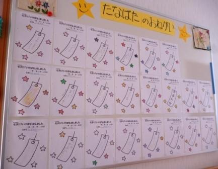 【7月の園芸療法】生け花&観葉植物_d0163307_16034326.jpg