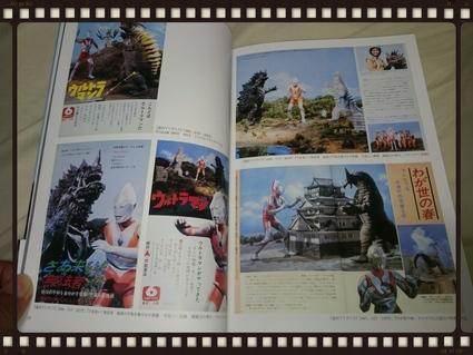 ウルトラマン1966+ Special Edition_b0042308_11501155.jpg