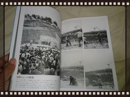 ウルトラマン1966+ Special Edition_b0042308_1150736.jpg