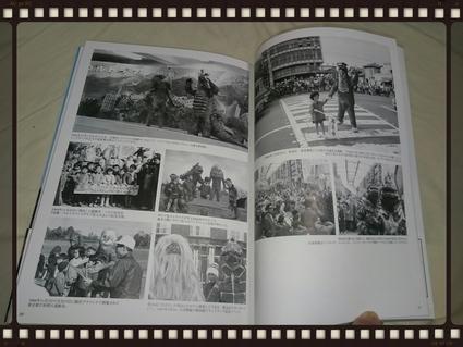 ウルトラマン1966+ Special Edition_b0042308_1202210.jpg